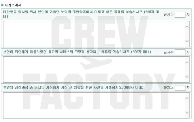 koreanair_co_kr_20190304_181722.jpg